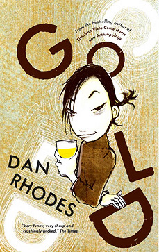 gold_cover_frt.jpg