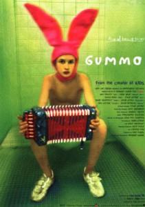 gummo1