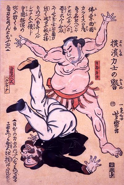 glorysumo