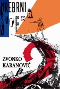 karanovic1