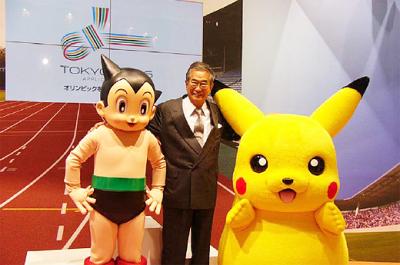 shintaro-ishihara_pikachu_astro